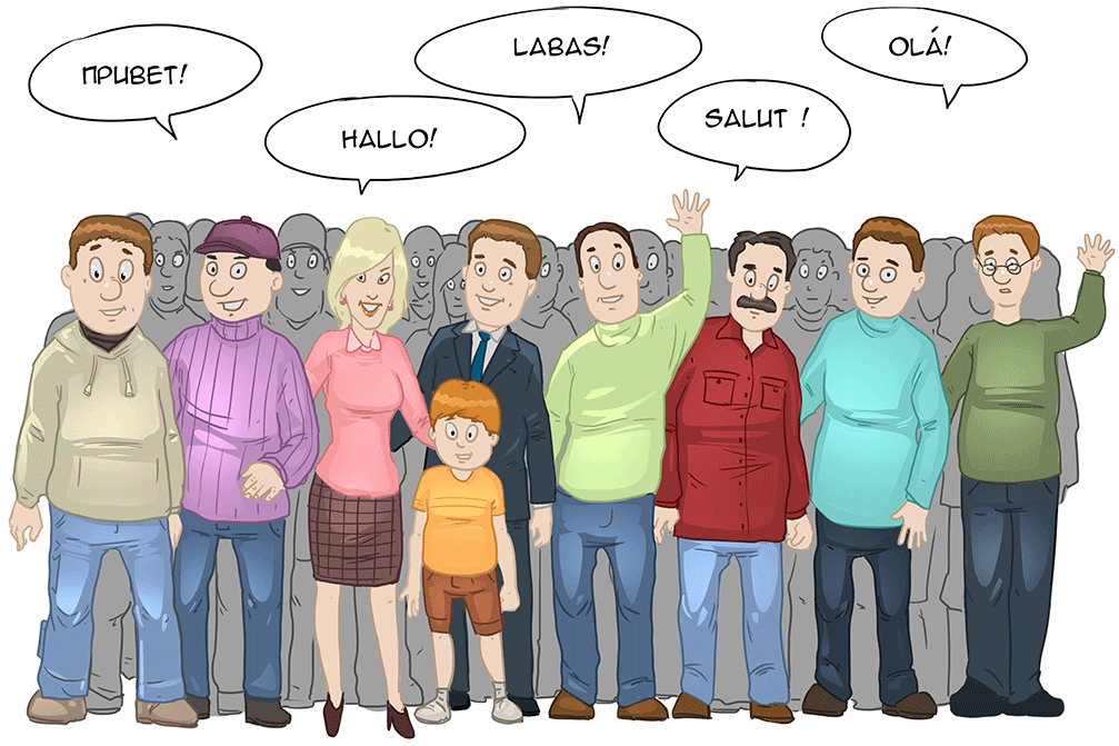 روش های تقویت زبان اقلیت